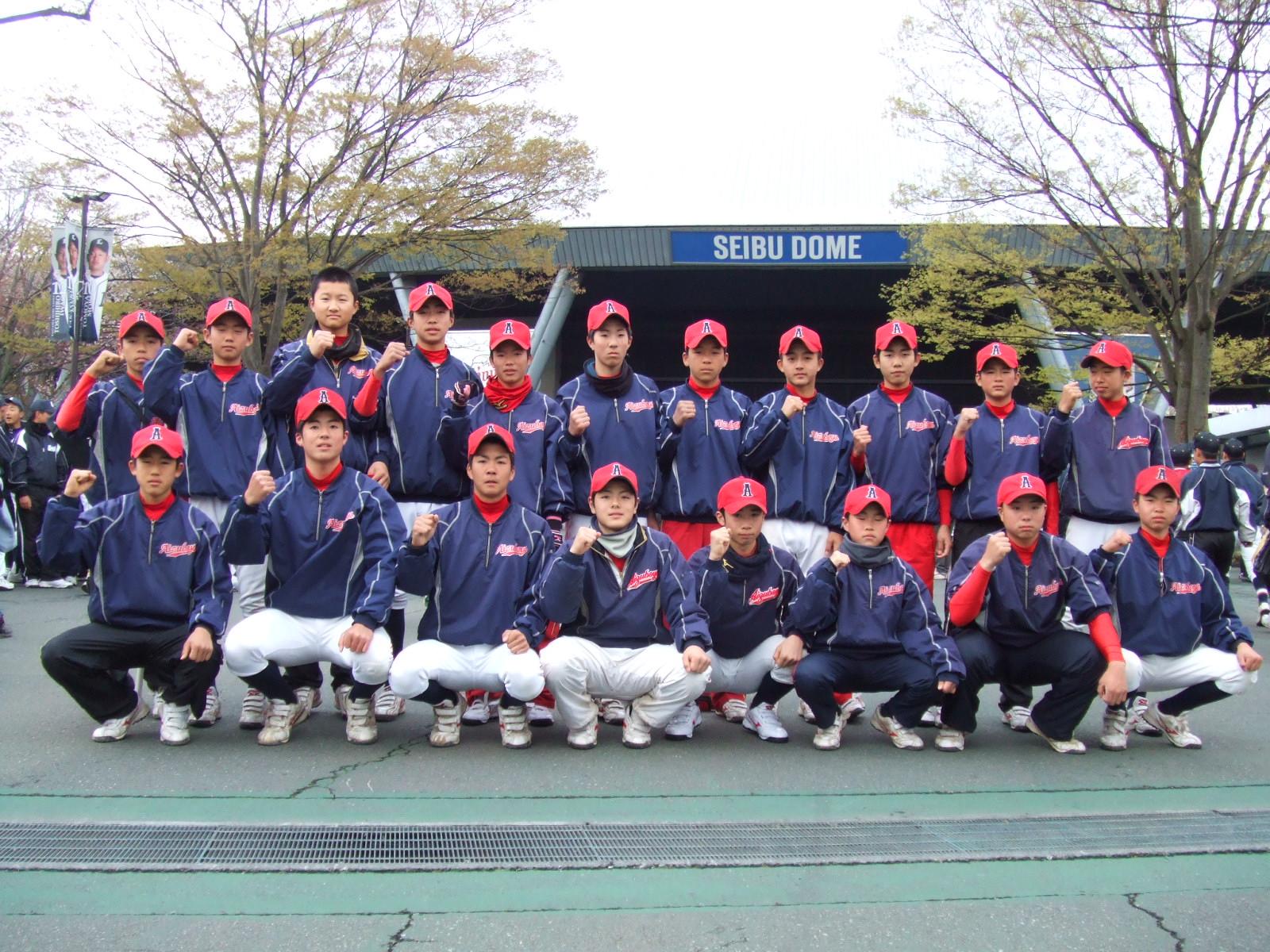 2014-04-06 第17回パナソニックカップ関東BL開会式