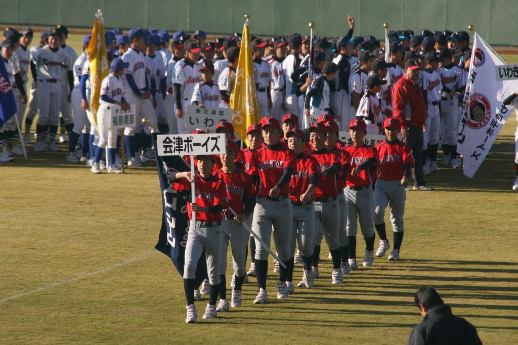 2016-11-05 FCT・民友杯第5回福島中学硬式野球大会vs郡山シニア