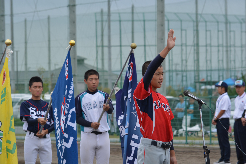 2017-09-16 第11回 東武杯東北支部新人大会(郡山ボーイズ戦)