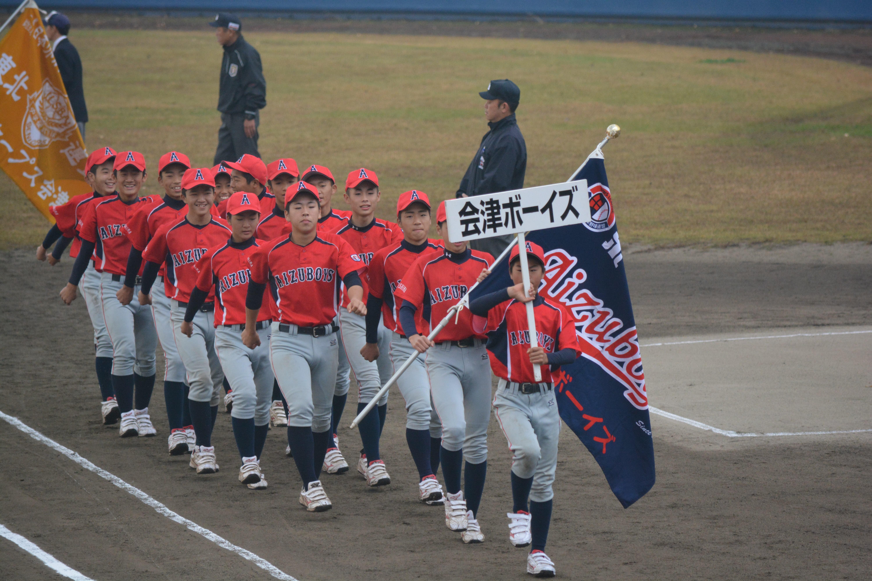 2017-11-4 FCT・民友杯 第6回福島県中学硬式野球大会(会津シニア戦)