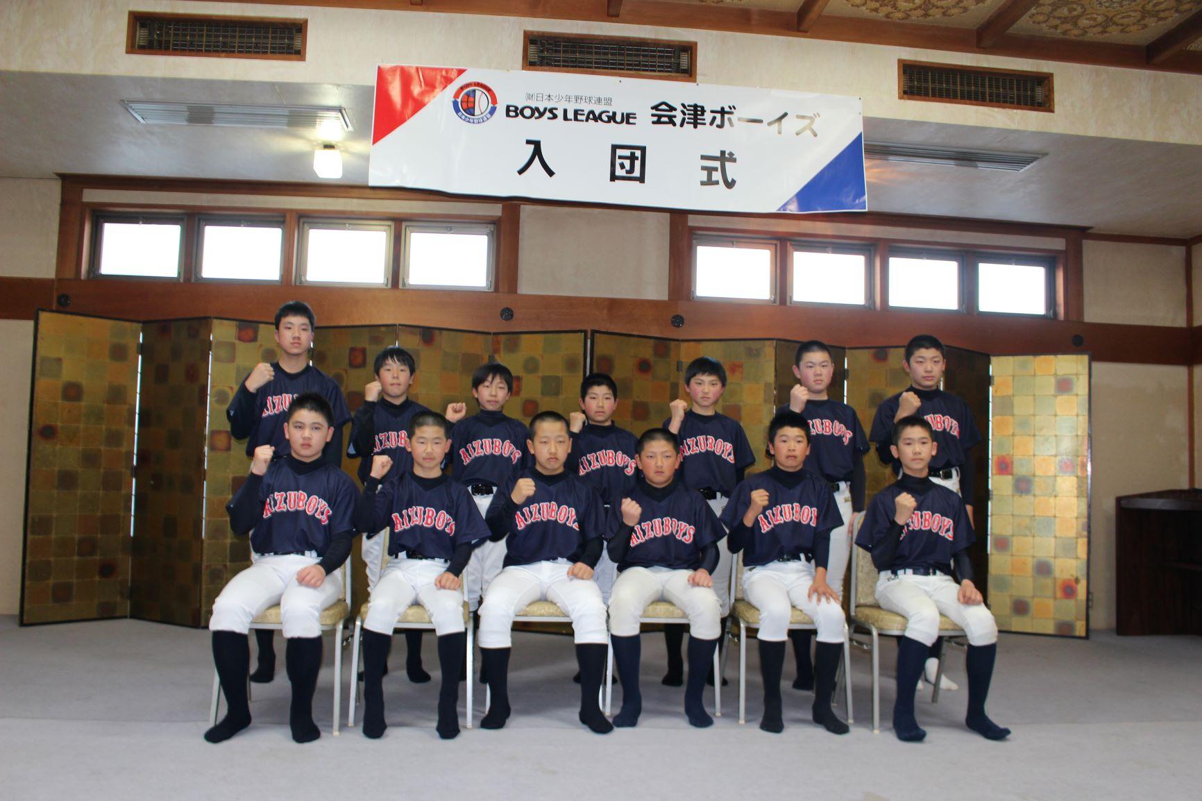 2019-3-16 入団式